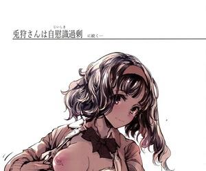 C96 70 Nenshiki Yuukyuu Kikan Ohagi-san IkaZuka-san wa Bidou Danishinai Chinese 新桥月白日语社 - part 2