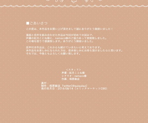 Aihara Hanten Aihara Shouta Futago wa Kimi ga Suki!! Ryoumimi kara Ecchi na Saimin Kakechatta - 쌍둥이는 너를 좋아해! Korean Digital