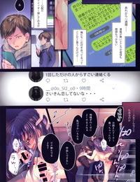 C97 Rubi-sama wo Agameru Kai Rubi-sama Senpai maguro-san desu ne