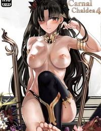 C97 Kuro Queen Misaka12003 Carnal Chaldea 4 Fate/Grand Order Chinese 洨五組