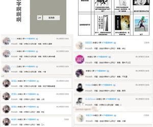 COMIC1☆4 ReDrop Miyamoto Smoke- Otsumami Mousou Railgun Toaru Kagaku no Railgun Chinese WTM直接汉化 Decensored