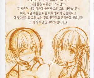 C97 REIs ROOM REI ROYAL HAREM II Azur Lane Korean