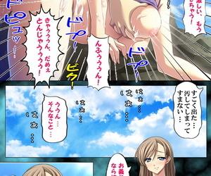 Appetite Full Color seijin ban Tsuma to Musuko ni Barete wa Ikenai Haitoku no Binetsu ~Ayamachi no Mitsuai 2~ - part 3