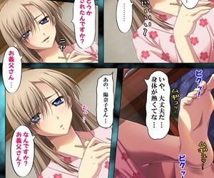 Appetite Full Color seijin ban Tsuma to Musuko ni Barete wa Ikenai Haitoku no Binetsu ~Ayamachi no Mitsuai 2~