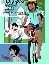 Shimimaru Natsu no Bus-tei - Summertime Bus Stop COMIC Megastore H 2012-09 Spanish Stick Horse Colorized