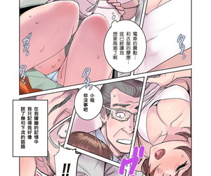 DYTM Hitozuma Mesu-ka Training comic KURiBERON DUMA 2018-03 Vol. 07 Chinese 黑条汉化