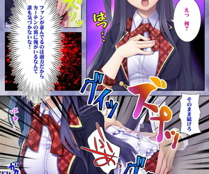Appetite Full Color seijin ban Doki! Namaiki Idol Kairaku Ochi Special!