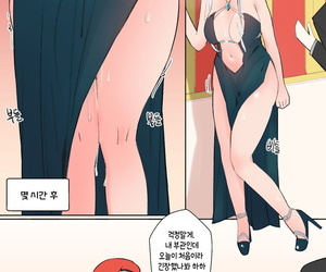 BOCA AK12 is a toy hole Girls Frontline Korean