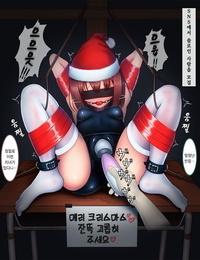 Koniro Club Asan Houkago no Taiiku Souko - Yuganda Aijou Hen - - 방과후의 체육창고 비뚤어진 애정 편 Korean ㄱㄷㅎ Digital