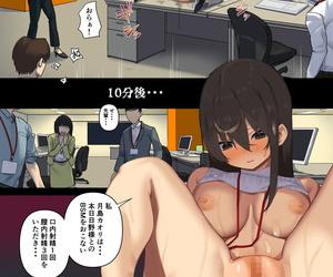 Tokyo Prominence Tomato Business Sex Manner Fukushuu no Joushi Hen - part 2