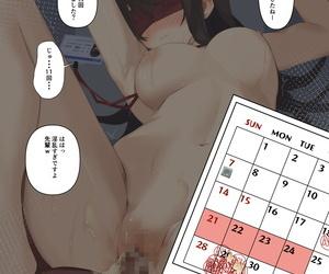 Tokyo Articulation Tomato Business Sex Combat Fukushuu spoonful Joushi Hen - decoration 3