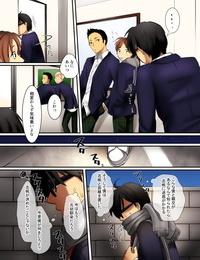 WLHO Ikken Gal dakedo Sunao de Yasashii Osananajimi wa Boku ga Sukuu!