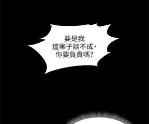 甜蜜假期 1-21 中文翻译(完结) - part 4