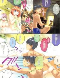 C97 ESSENTIA Fujima Takuya Gotoubun no Onsen Zanmai Gotoubun no Hanayome
