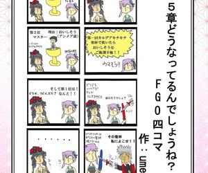 C97 Kesshoku Mikan Anzu- ume ROH-RAN Fate/Grand Order