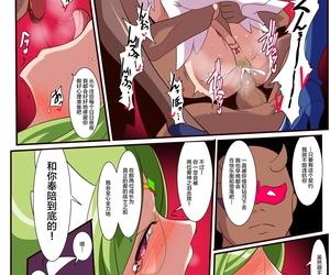 Warabimochi Ai no Senshi Love Tear 3 Oturu kedakaki Joou Chinese 不咕鸟汉化组 - part 2
