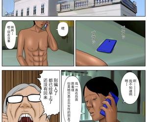 Minazuki Mikka Tsuma o Fuuzokujou ni Shite wa Naranai Kore Dake no RiyuuChinese 不可视汉化 - part 2
