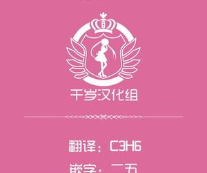 C97 ijou higan sensen Yaruku Civilian Dummies Catalog Vol.1︱民用傀儡人形商品目录 Girls FrontlineChinese 千岁汉化组