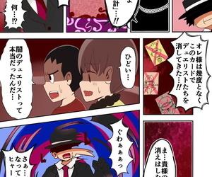 Murasaki Nyanko Bar Vae TSF ~Yami no Duelist~