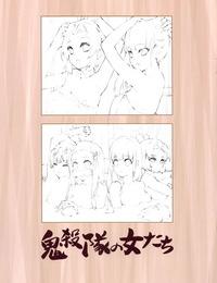 Mizu no Iro Water Ring Kimetsu no Onsen Kimetsu no Yaiba - part 2