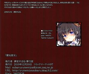 C97 Yumeno Miya Yumemiya Subaru Aigan Kanojo