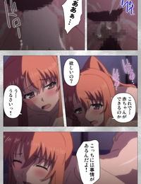 Guilty Full Color seijin ban Yobai suru Nananin no Harame Complete ban - part 3