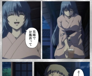 Guilty Full Color seijin ban Yobai suru Nananin no Harame Complete ban - part 4