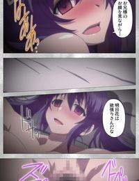 Guilty Full Color seijin ban Yobai suru Nananin no Harame Complete ban - part 6