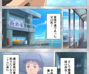 Guilty Full Color seijin ban Yobai suru Nananin no Harame Complete ban