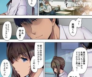 Kisei Toukyoku Richard Bahman Houkago Dairizuma Gifu wa Musume o Haramasetai Digital