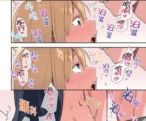 Oniben Katze Iede Gal ni Nakadashi shimakutte- Dousei Seikatsu Hajimemashita ~Shucchou Ban~ Hick fool around Anthurium 2020-05 Chinese Digital