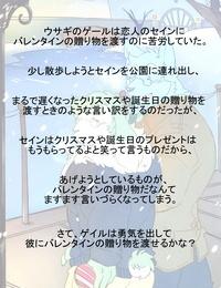 Kansai! Kemoket 6 Miwa Building Various Yuujuu Fudan I