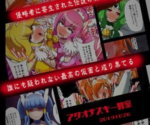 Akuochisukii Kyoushitsu Akuochisukii Sensei Smile Parasite Smile PreCure! English Jormungandr Digital - part 2