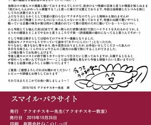 Akuochisukii Kyoushitsu Akuochisukii Sensei Smile Parasite Smile PreCure! English Jormungandr Digital