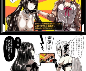 Ijou Higan Sensen Yaruku CIVILIAN DUMMIES CATALOG vol.2 Girls Frontline - part 2