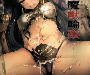 C96 ATUGI DE 5 Miurahha Zettai Majuu Rinkan - Soushuuhen - Fate/Grand Order English Doujins.com