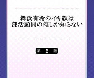 Momoshika Fujiko Maihama Yuki no Ikigao wa Bukatsu Komon no Ore shika Shiranai Ch. 6