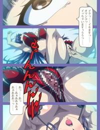 Lune Comic Full Color seijin ban Kyonyuu Daikazoku Saimin Special complete ban - part 2
