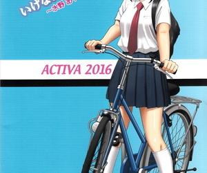 C90 ACTIVA SMAC Roshutsu Otome Speed Hadaka to Jitensha wa Ikenai Blend ~ Mizuno Aya ~ English - part 3