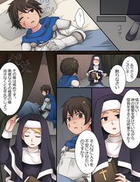 Amuai Okashi Seisakusho Kuratsuka Riko Hiru wa Yuusha- Yoru wa Mamono Musume