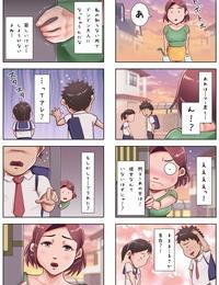 Lemon Jiru Watashi- Musuko no Koto ga Daisuki desu! Seiteki na Imi de