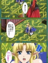 Lune Comic Full Color seijin ban Elf no Futagohime Willan to Arsura Special complete ban - part 2