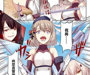 甲板下的鸽子窝 长弓燧龙overreacted hero ayanami made to best match before dinner barbecue chinese uncensored
