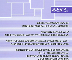 C96 Akaneiro Rimiki- Yakifugu Nemurenu Yoru wa Yawaraka Body to Tomo ni... ~Ippai Aishite Maryoku Kyoukyuu~ Fate/Grand Order Chinese 黎欧×新桥月白日语社