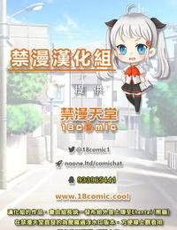 Dada Megami Shinobu-san Kimetsu no Yaiba Chinese 禁漫漢化組