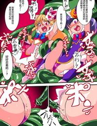 Warabimochi Ai no Senshi Love Tear 1 Chinese Lolipoi汉化组 - part 3