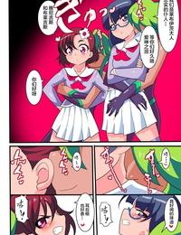 Warabimochi Ai no Senshi Love Tear 1 Chinese Lolipoi汉化组