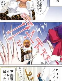 I A Gegege no Kitarou - part 2