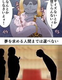 I A Gegege no Kitarou