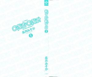 Nagatsuki Misoka Nozomu Nozomi Vol. 2 Chinese
